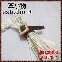 小さな革バックルシリーズ ベルトS1.JPG